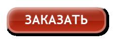 Аудиорассказы для детей на украинском языке