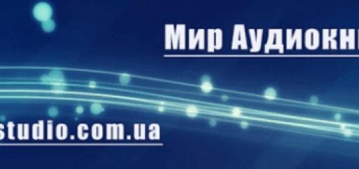 канал Ютуб мир аудиокниги