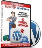 DVD010