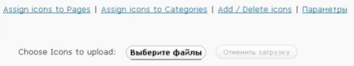 Как создать иконки для рубрик в сайдбаре?