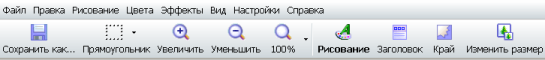 FastStone Capture - программа для снятия скриншотов