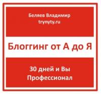 Полезный плагин wp-russian-typograph