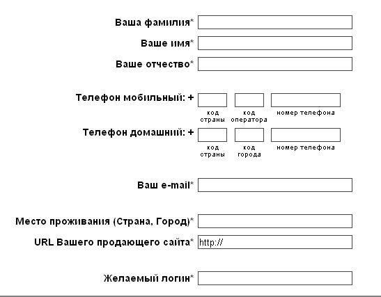 E-autopay - сервис приема платежей