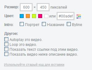 Как вставить видео на WordPress без плагинов...