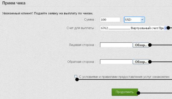 Как обналичить чек google в Украине