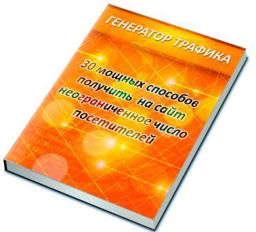 Book3-500