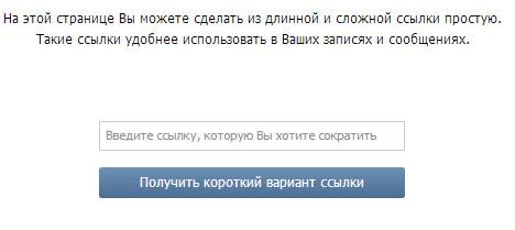 Как правильно рекламировать партнерский товар в Контакте