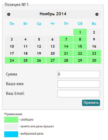 БаннерБро