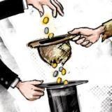 Новая финансовая стратегия