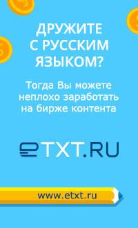etxt_5