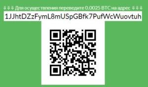 bitkoin4