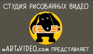 martavideo