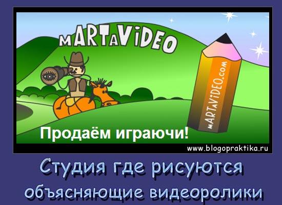 videoroliki