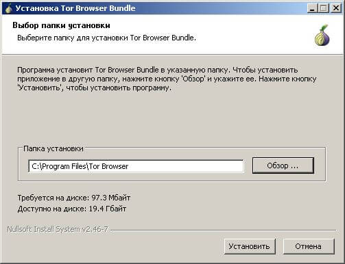 установка браузера тор