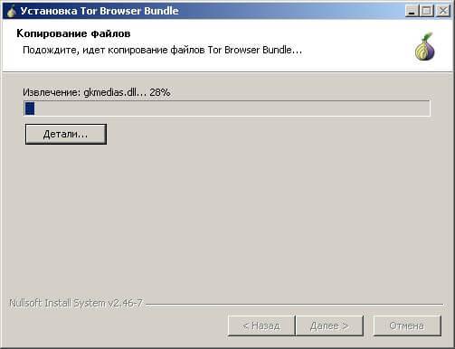 установка браузер тор на компьютер