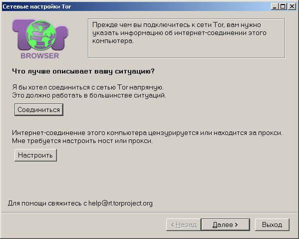 "Как зайти на ""в Контакте"" или Яндекс через браузер Тор"